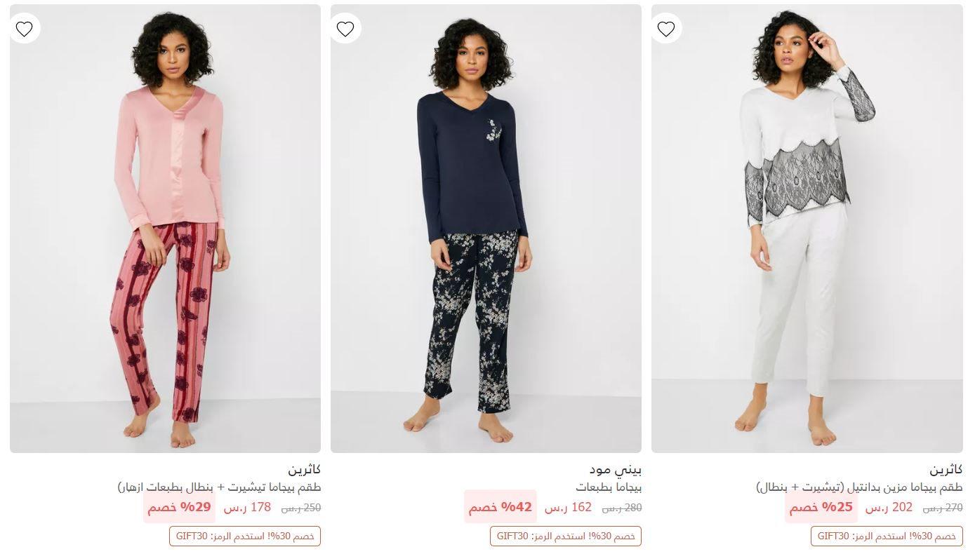 تنزيلات عيد الحب من نمشى السعودية نساء ملابس